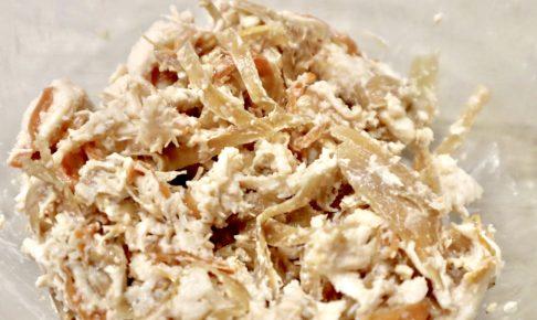 サラダチキンの明太マヨサラダ