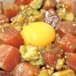 マグロとアボカドのユッケ丼