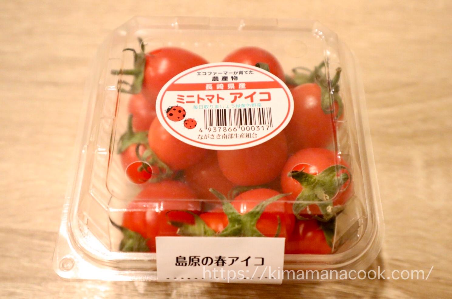らでぃっしゅぼーやおためしセットのミニトマト