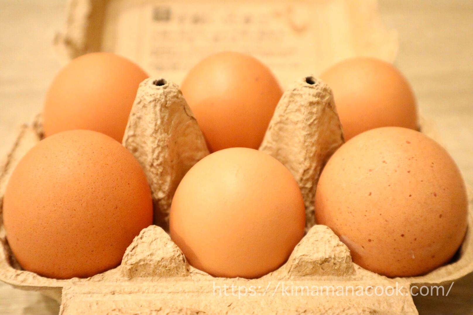 らでぃっしゅぼーやおためしセットの卵